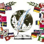 Мир языков